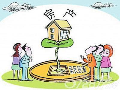 造房子卡通矢量图